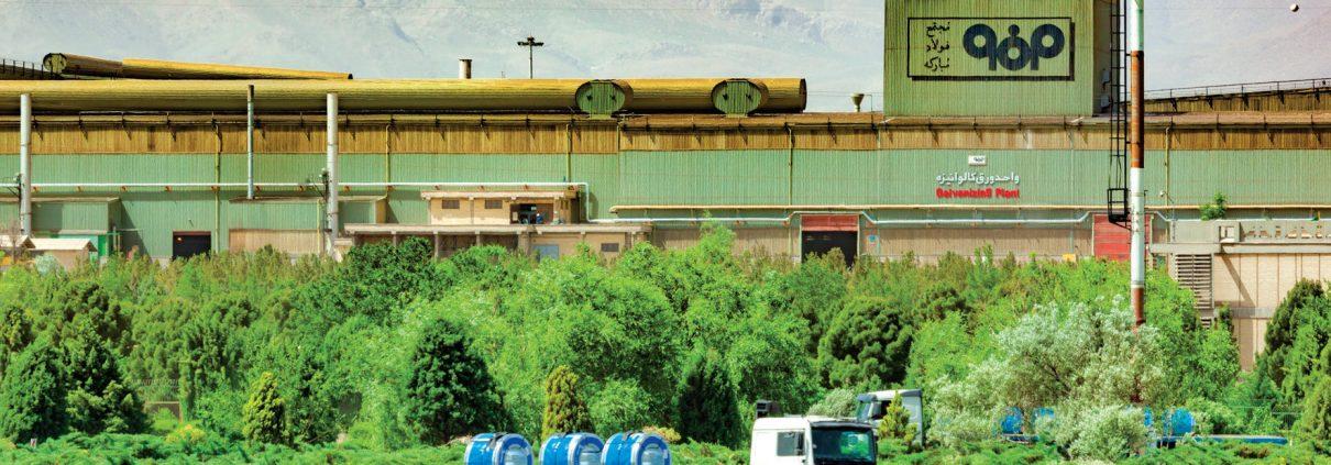 Mobarakesh-Steel-Company