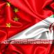 ایران-و-چین