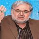 محمدرضا مروجی