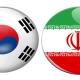 کره جنوبی و ایران